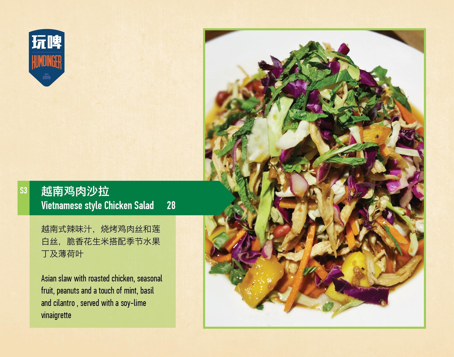 Salad4.jpg