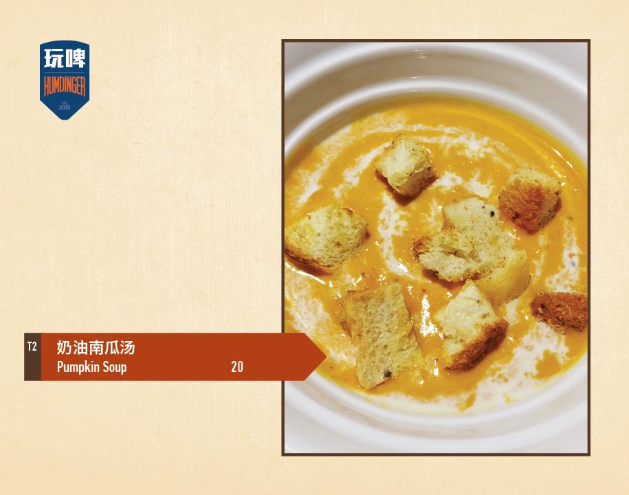 Soup3.jpg