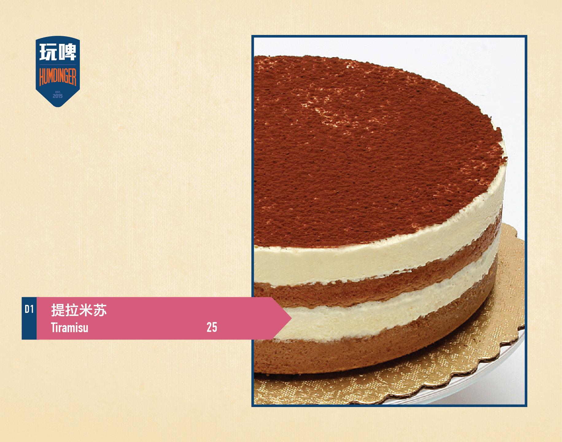 Desserts2.jpg