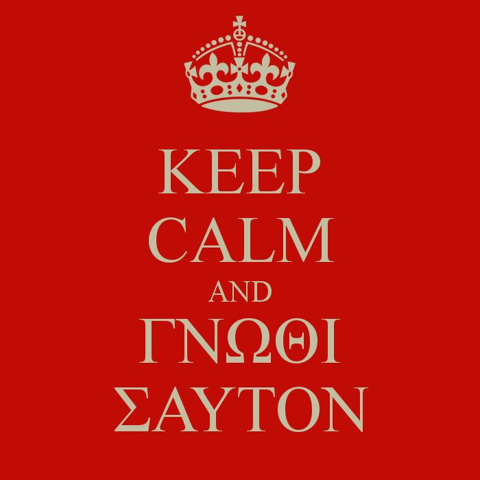 """Keep calm and know thyself"""