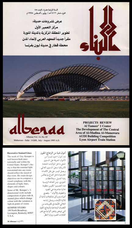 Albenaa article for slideshow after french symposium.jpg