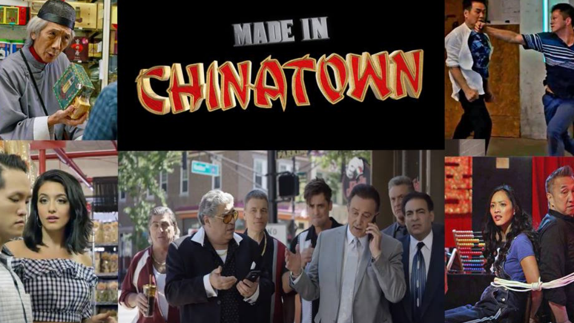 Made In Chinatown.png