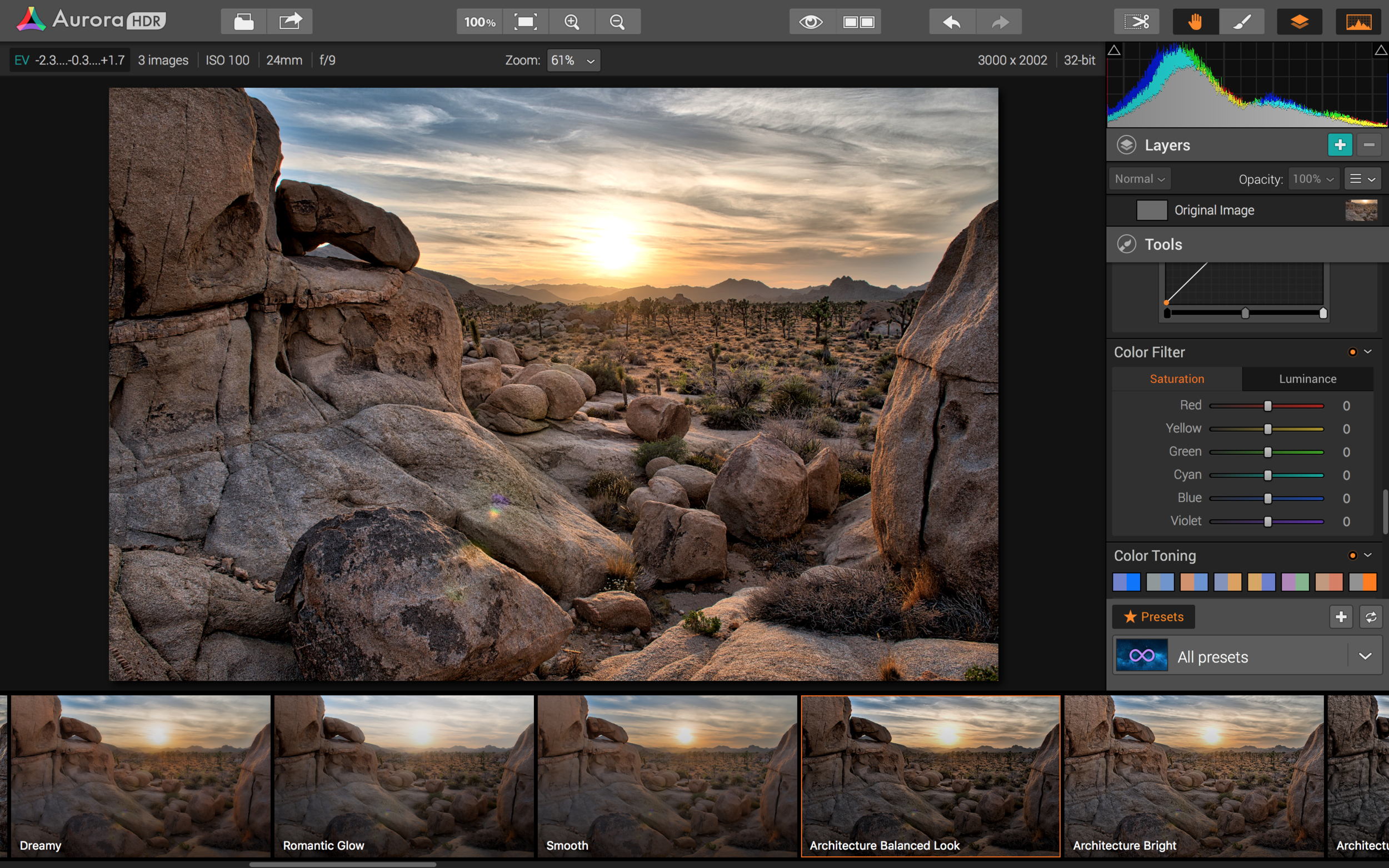 Great HDR software!