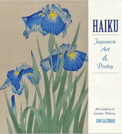 Haiku - Japanese Art and Poetry Wall Calendar.JPG