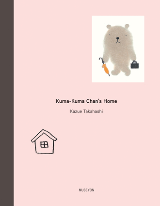 This adorable book is the second in the series of the beloved children's books, Kuma-Kuma Chan, The Little Bear.  -  When a boy receives an invitation in the mail from Kuma-Kuma Chan, a friendly bear who lives far away, he travels by train, bus, and finally on foot to reach Kuma-Kuma Chan's home. Kuma-Kuma Chan welcomes him and serves tea. Even though the two don't have a lot to talk about, just by spending time together, sharing the day's activities they bond and create a friendship and enjoy each other's company. This heartwarming tale once again immerses children of all ages, in Kuma-Kuma Chan's peaceful, simple world.