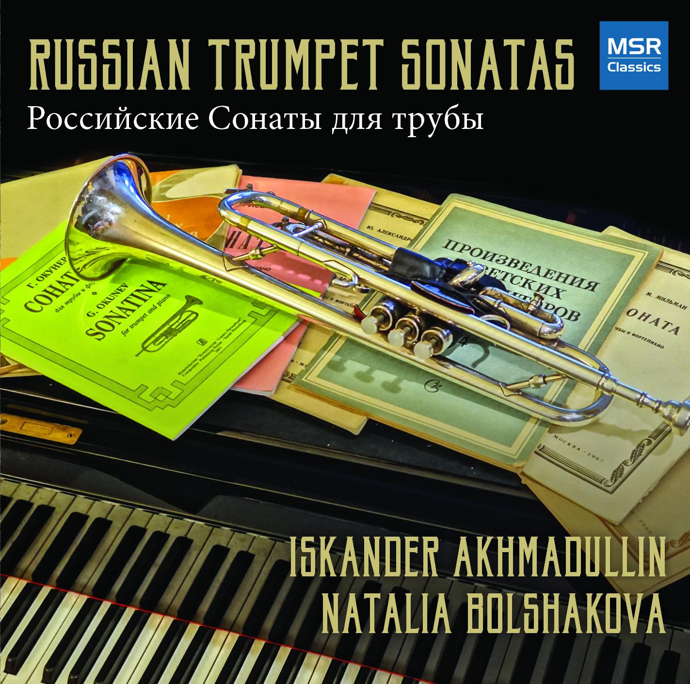 Russian Trumpet Sonatas Akhmadullin
