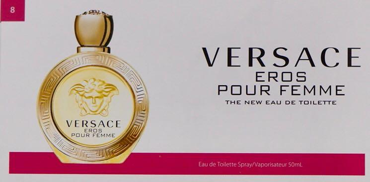 SDM-Fragrance Sampler-Versace-Eros Pour FemmeDSC05934.jpg