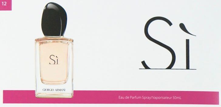 SDM Fragrance Sampler-Giorgio Armani - SiDSC05955.jpg