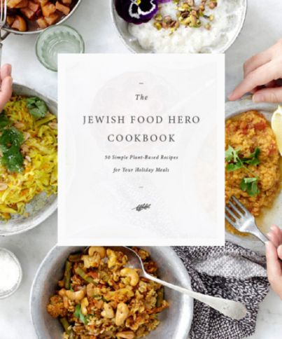 Jewish Food Hero Cookbook 2.jpg
