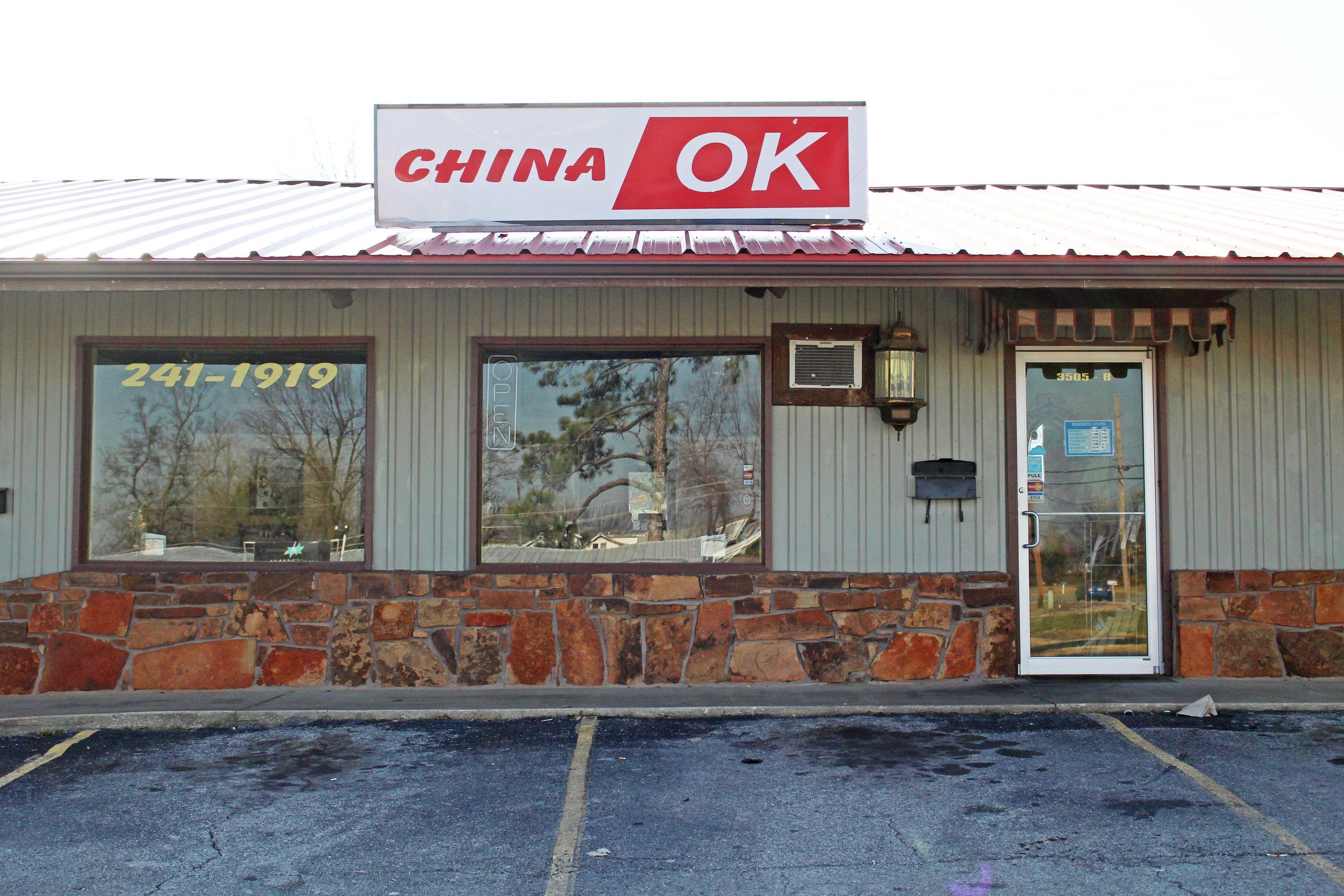 china ok - sandites center 3505 south 113th west avenue suite B