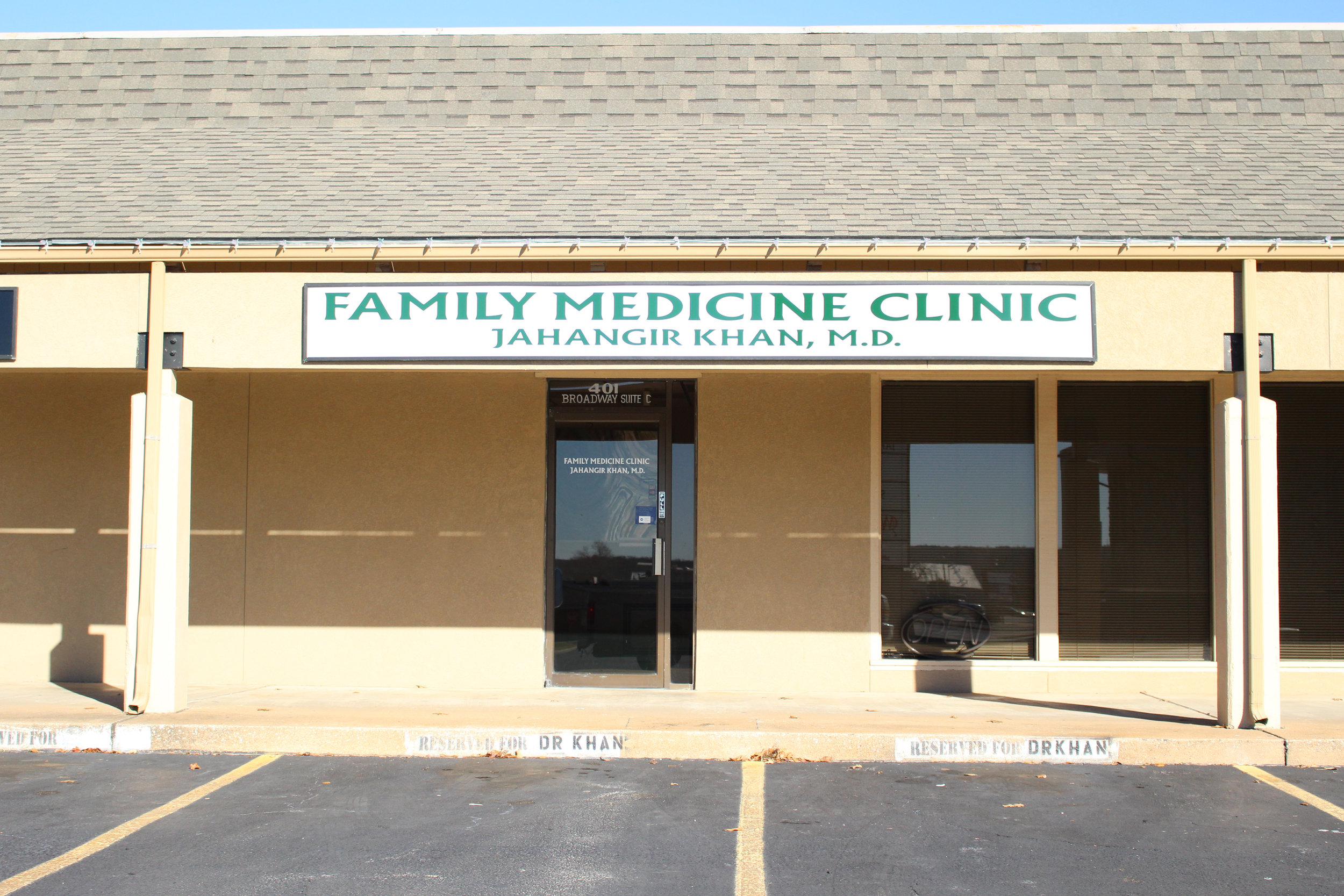 family medicine clinic - village square 401 east broadway court