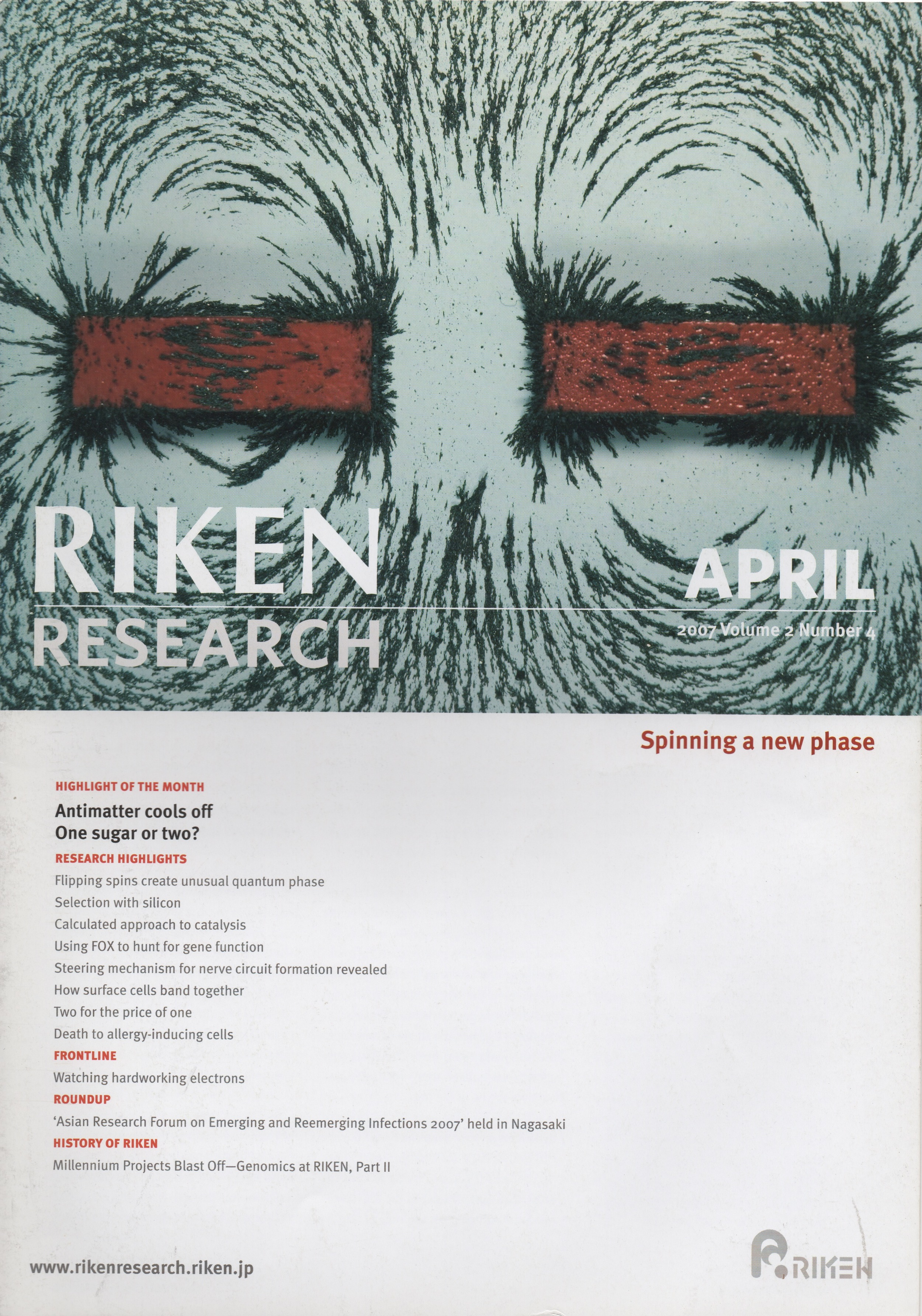 RIKEN Research 2007-4.jpeg
