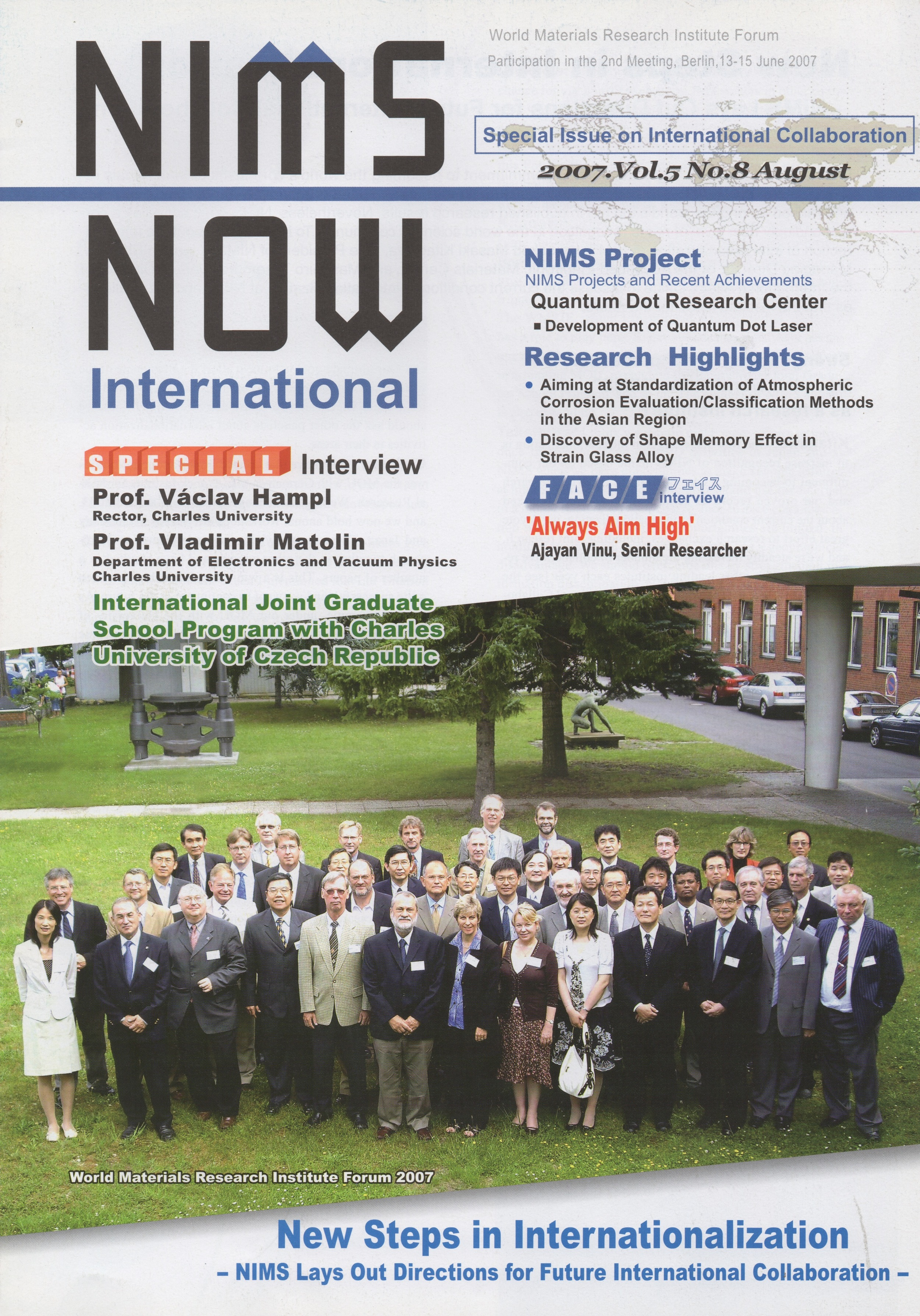 NIMS Now magazine