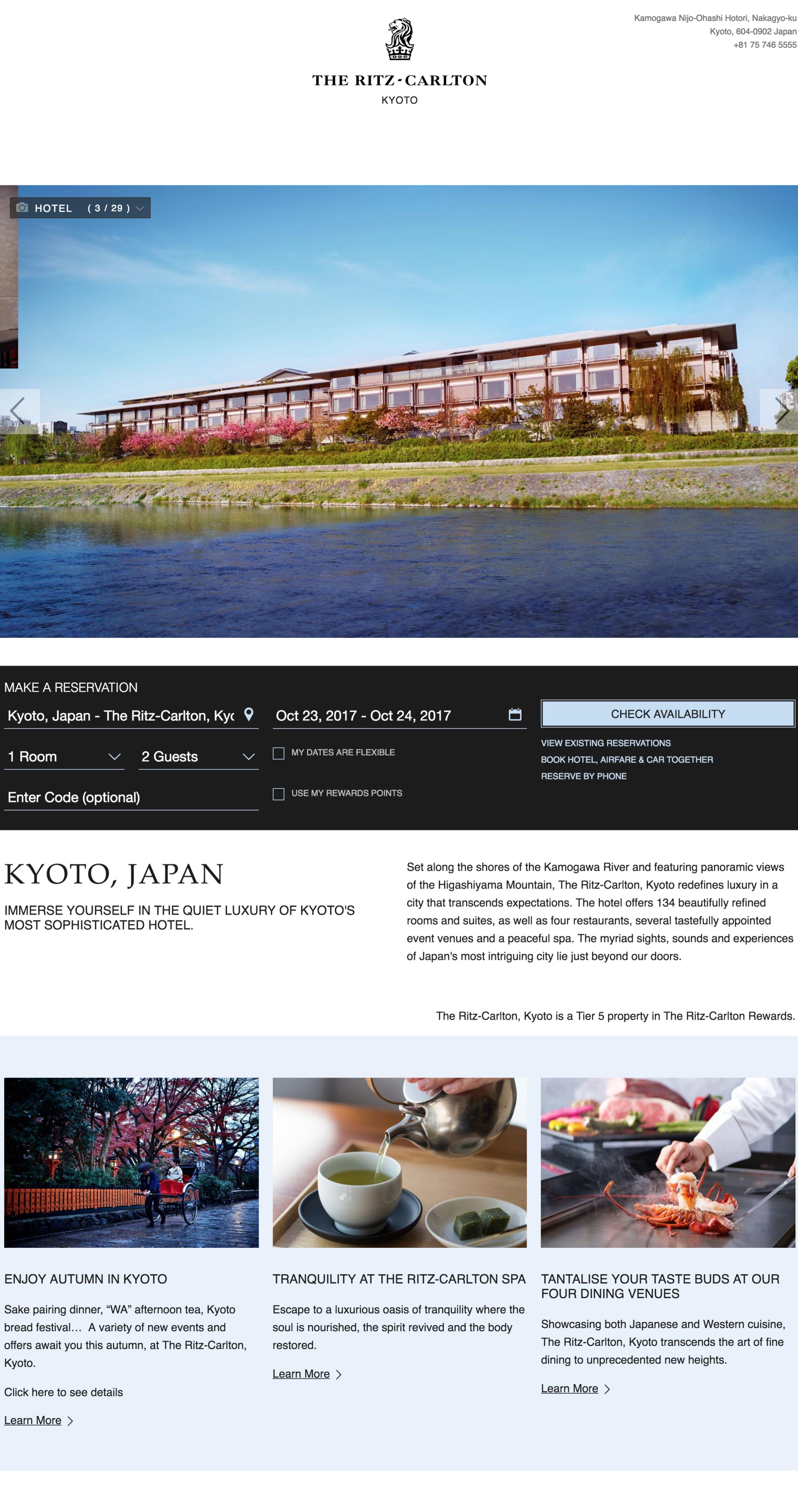 Ritz-Carlton Kyoto homepage