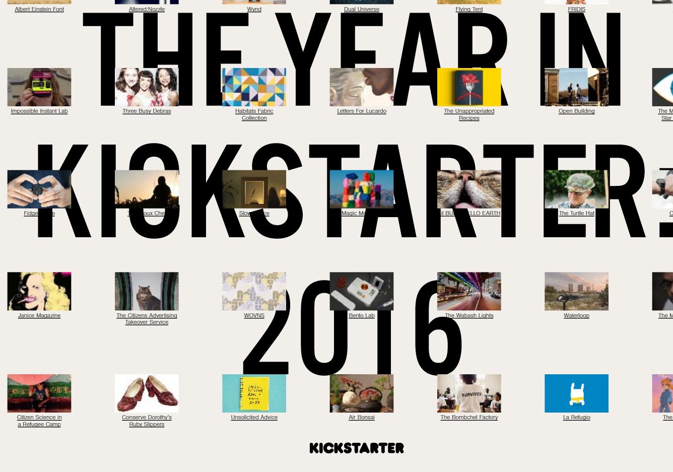 kickstarter-2016.png