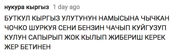 комментарий, YouTube