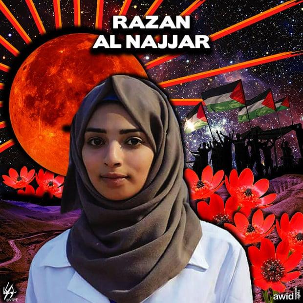 Разан аль-Наджар.jpg