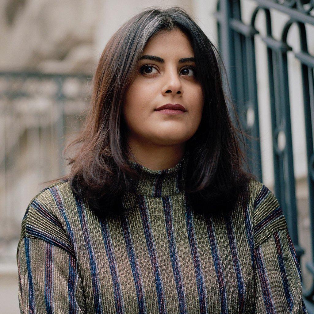 Alia al-Hathloul.jpg