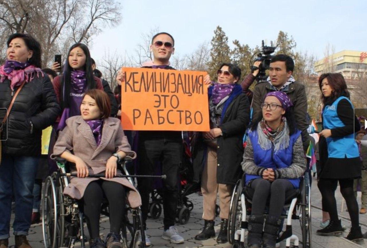 Фото: Айсулуу Жетигенова