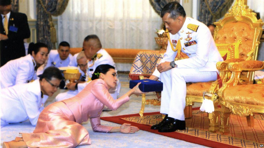 Проведение брачного обряда. Фото: Ap