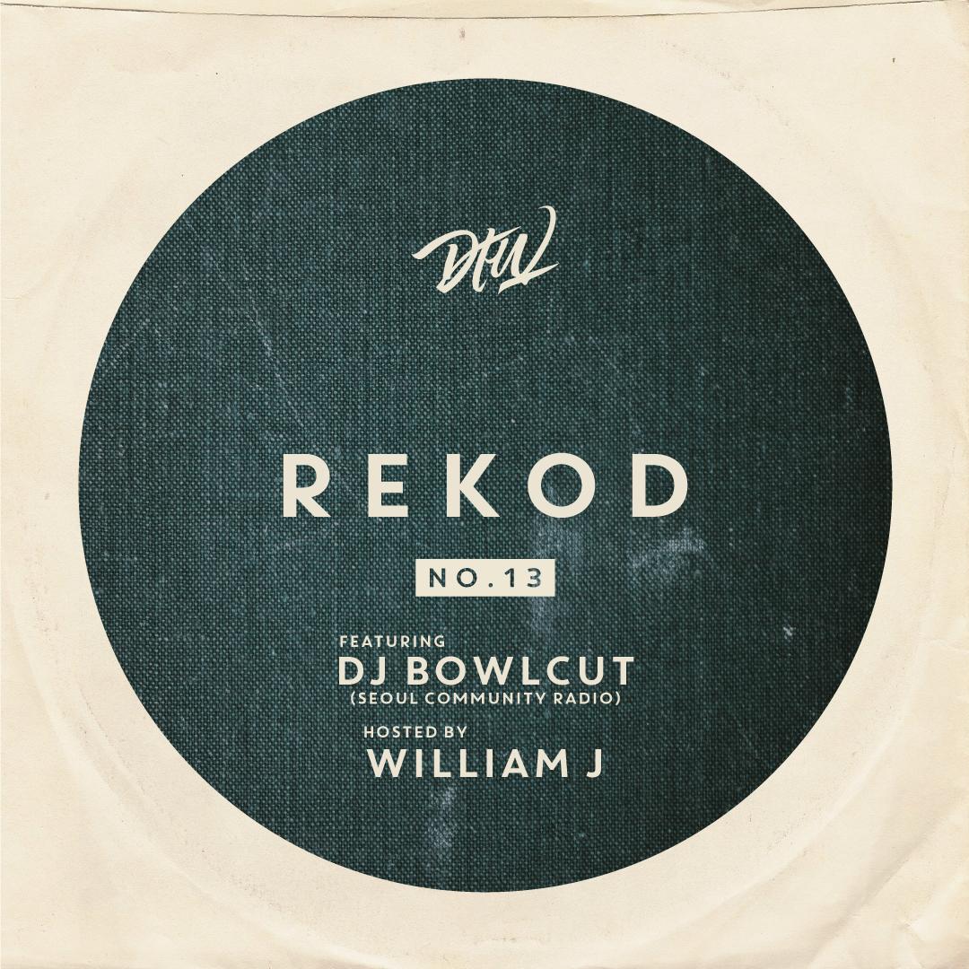 DTW-Rekod-13.jpg