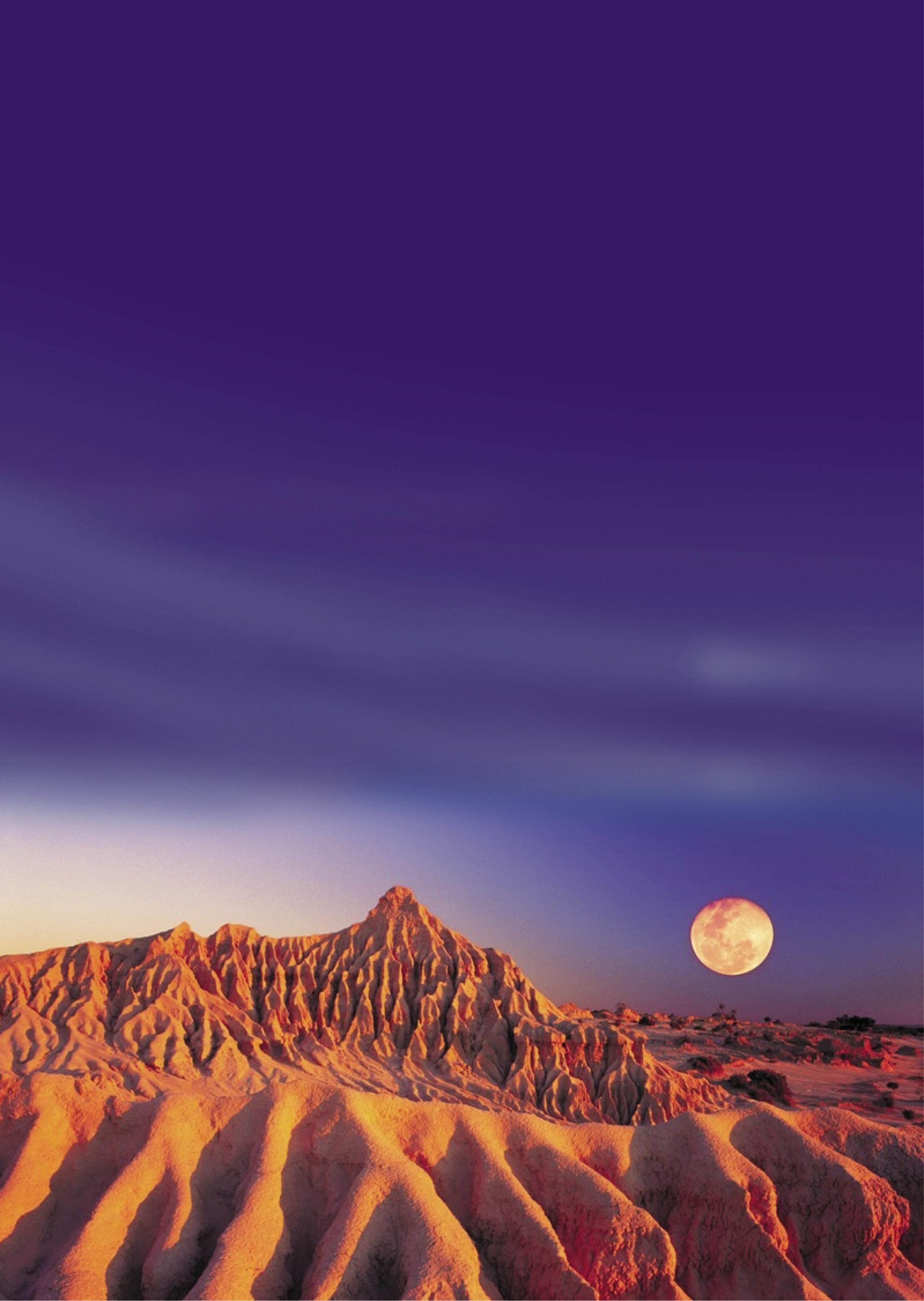 Moon over Mungo copy.jpg