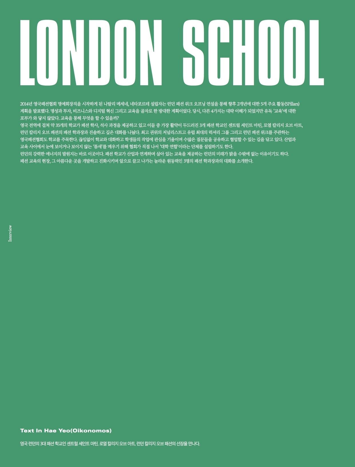 London School_1.jpg