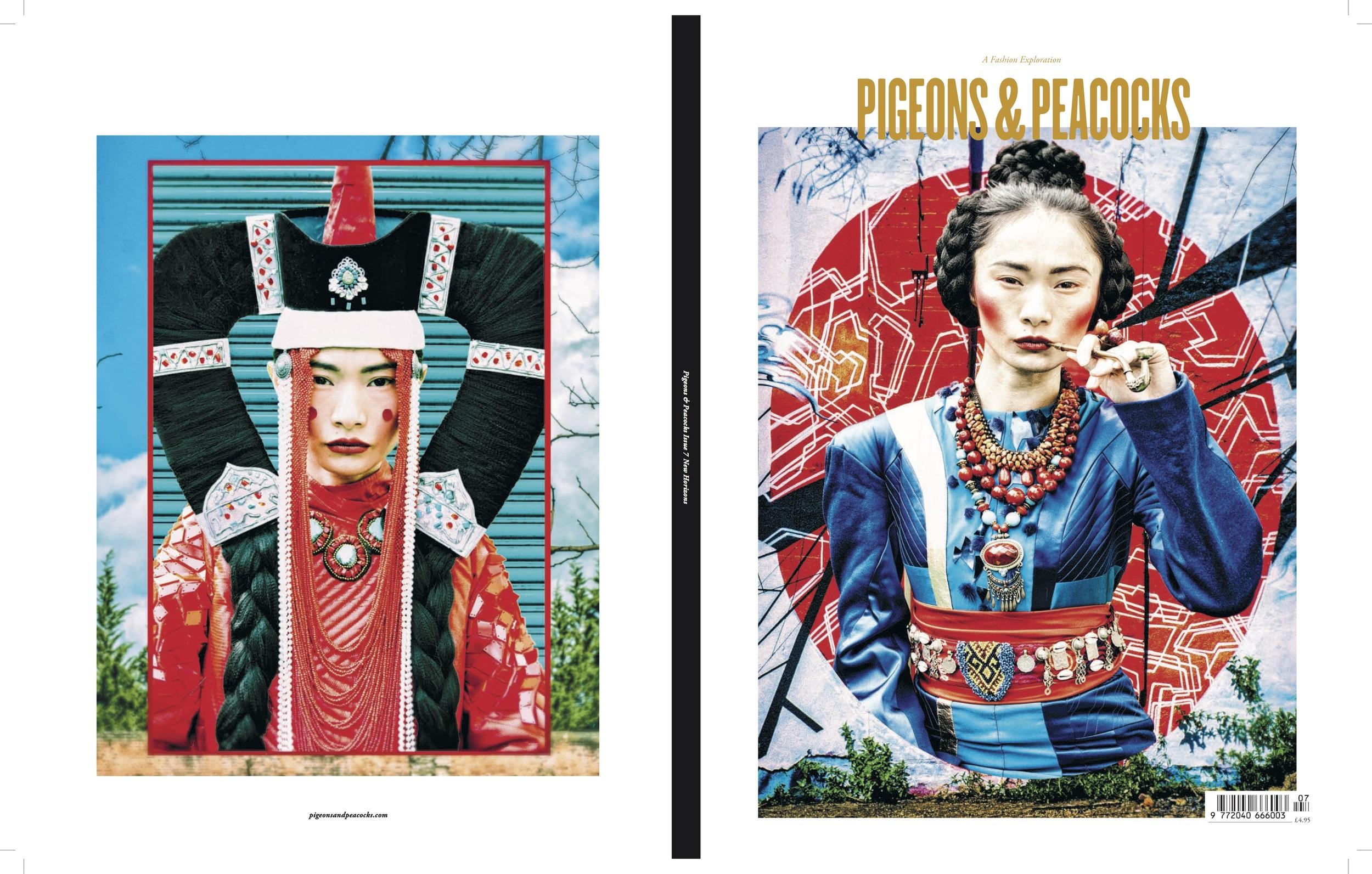 <Pigeons & Peacocks> Issue #7