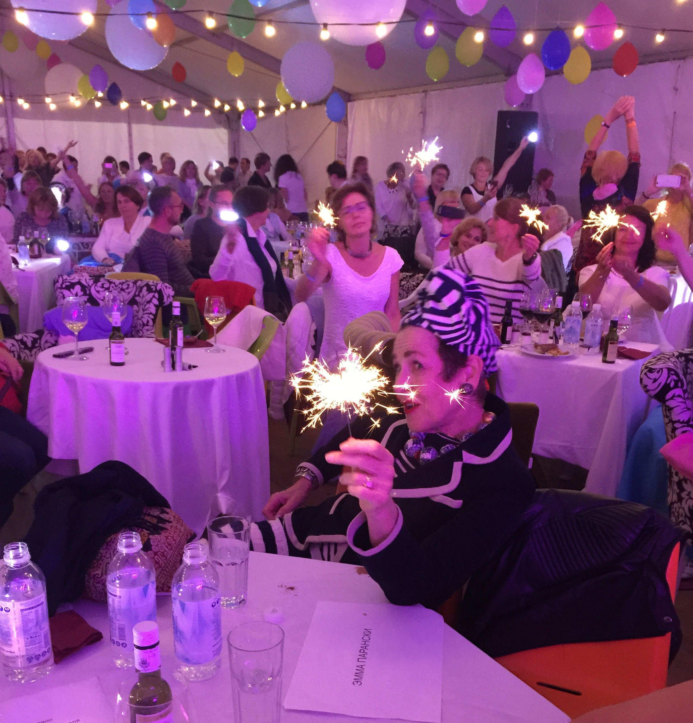 Closing night party at The Age of Happiness, Well Over 50, Festival.