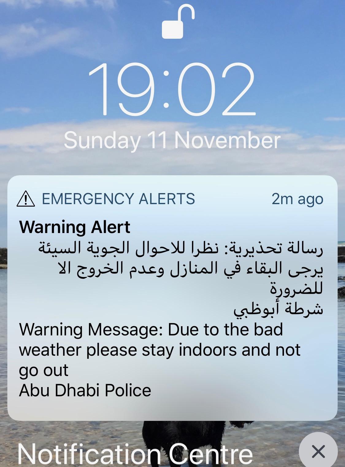 sand storm warning, abu dhabi.jpg