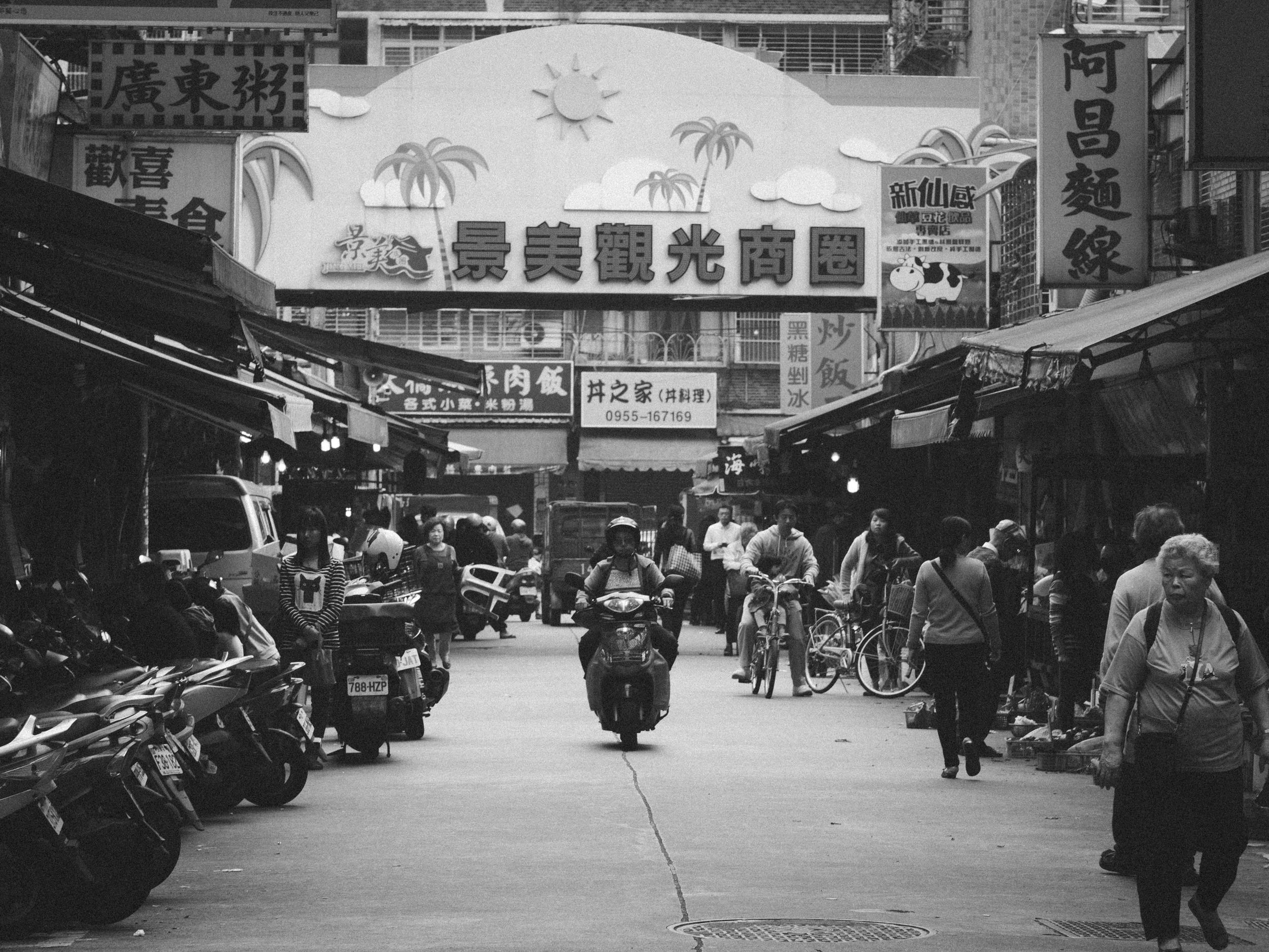 Taipei Streets - Black & White