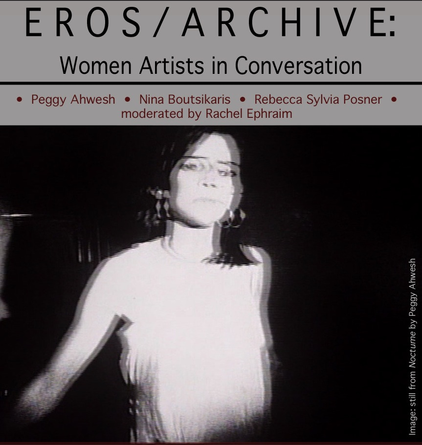 eros_archive_revised.jpg