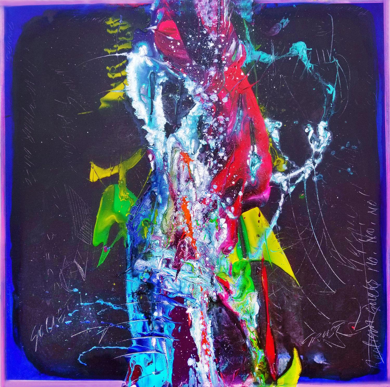 """SP² #8, 2017, acrylic on canvas, 36"""" x 36"""" (91.4 x 91.4 cm)"""