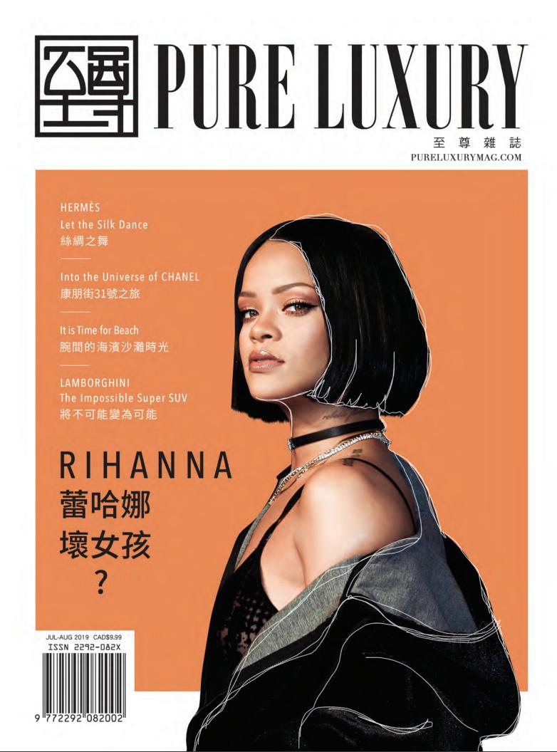 Pure Luxury - July 2019
