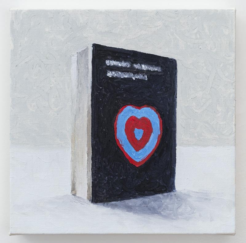 CD132.25-Sweethearts-web.jpg