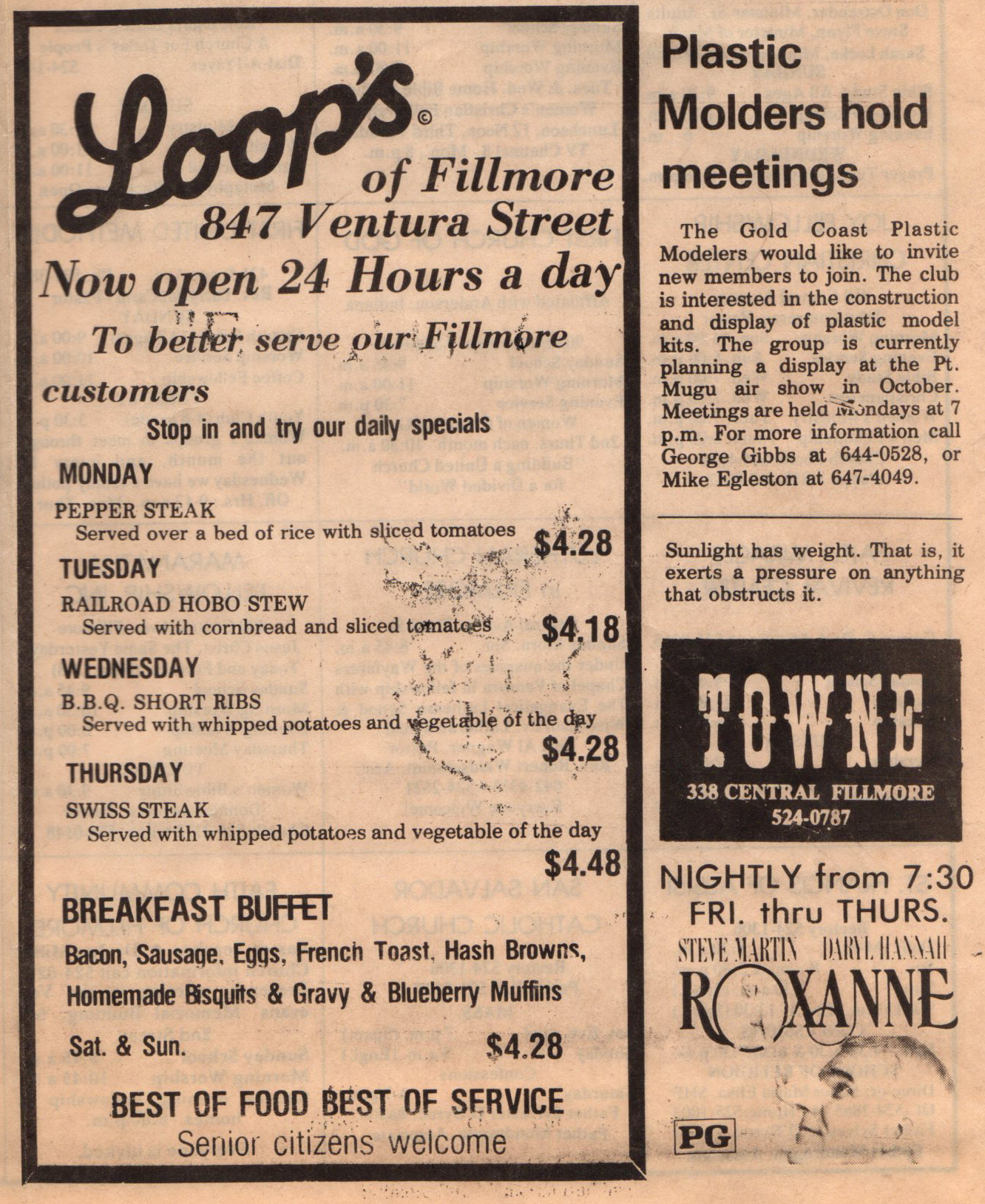Anybody want to go to Loops? or the town Towne Theatre?  Two adds from 1987 Fillmore Herald.