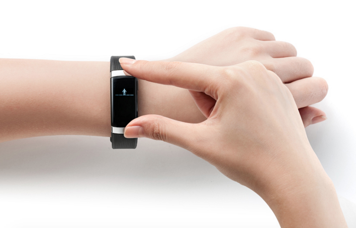 InBody Band Patient Fitness Tracking