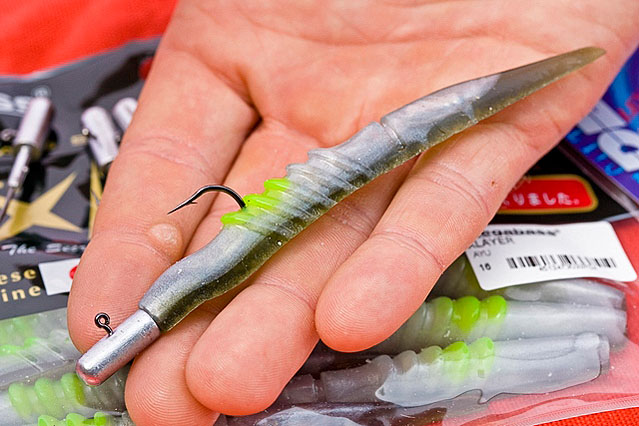 MegaBass XLayer (various sizes) - A top of the range soft plastic lure that is does serious damage on the bass. Try twitching the MegaBass XLayer almost like a hard minnow type lure, gently