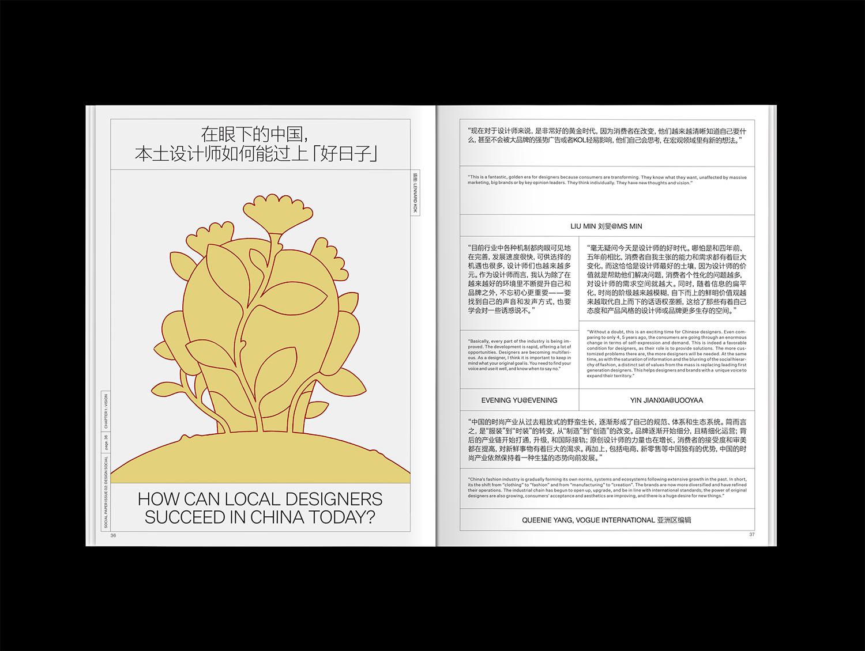New Page — Lennard Kok