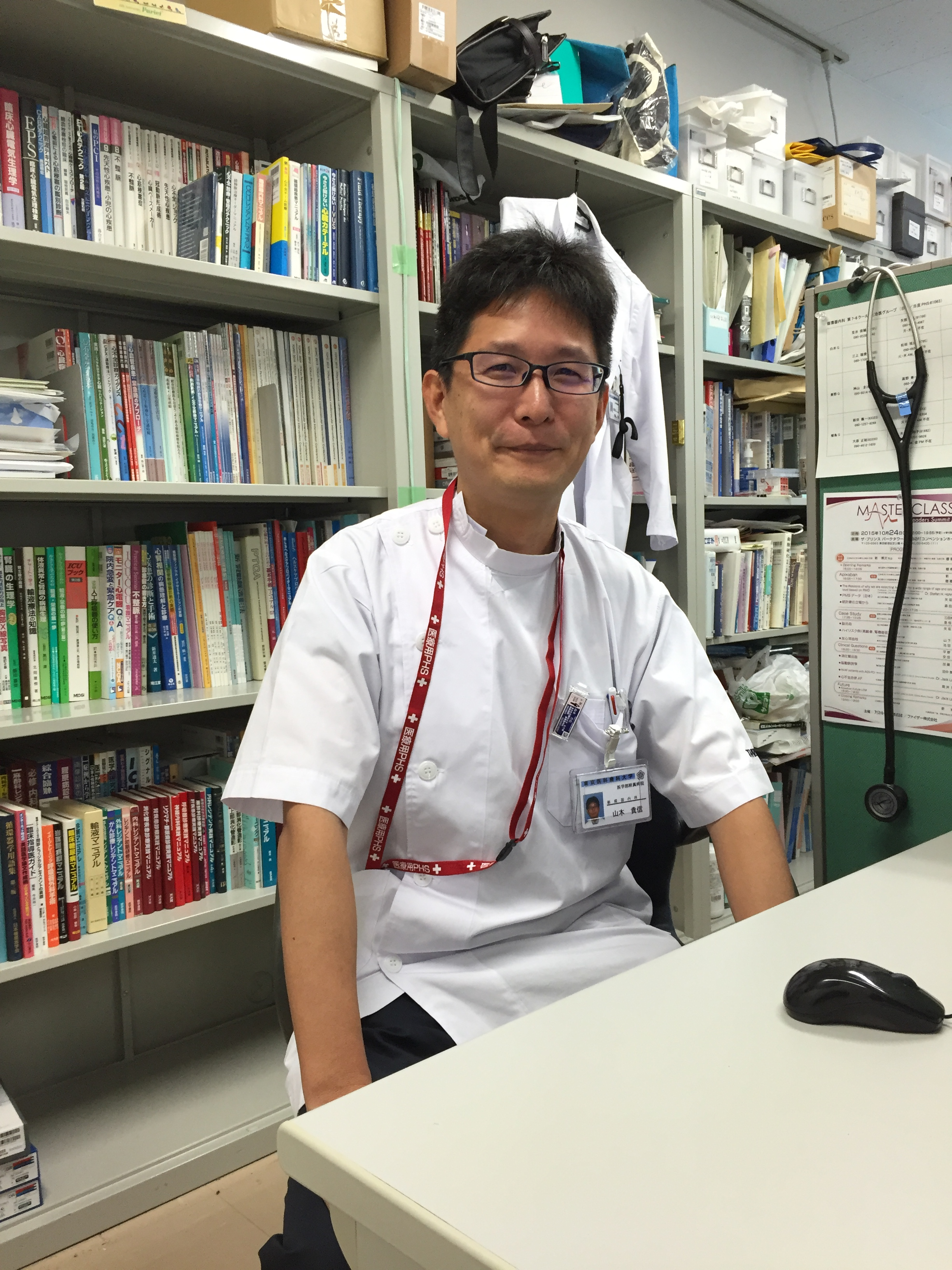Takanobu Yamamoto, MD, PhD   Email Taka   2015-Present: Assistant Professor, Tokyo Medical and Dental Univeristy 2013-2015 Cardiologist-in-Chief, Shuuwa General Hospital, Saitama, Japan 2010-2013 Postdoctoral Fellow, UMDNJ 2005-2010 PhD, Tokyo Medical and Dental University 1996-2005 Resident and Fellow, Toranomon Hospital, Japan 1990-1996 MD, Tokyo Medical and Dental University, Japan  Research Interests: Myocardial metabolism