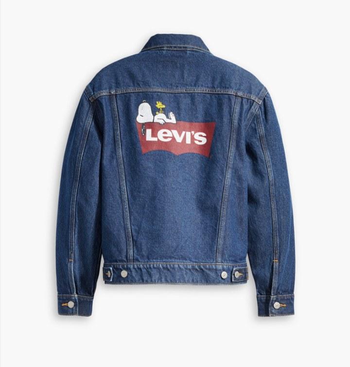 """LEVI""""S  Ex-Boyfriend Trucker Jacket"""