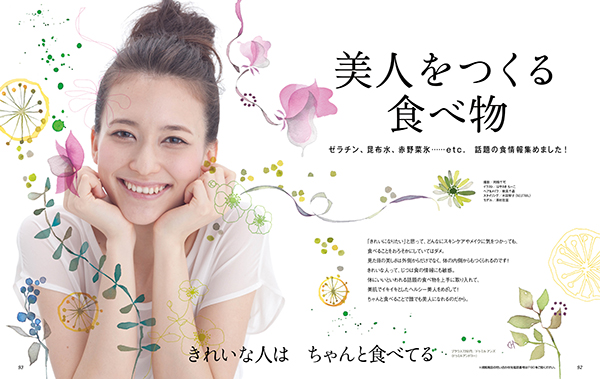 karada_no_hon.jpg