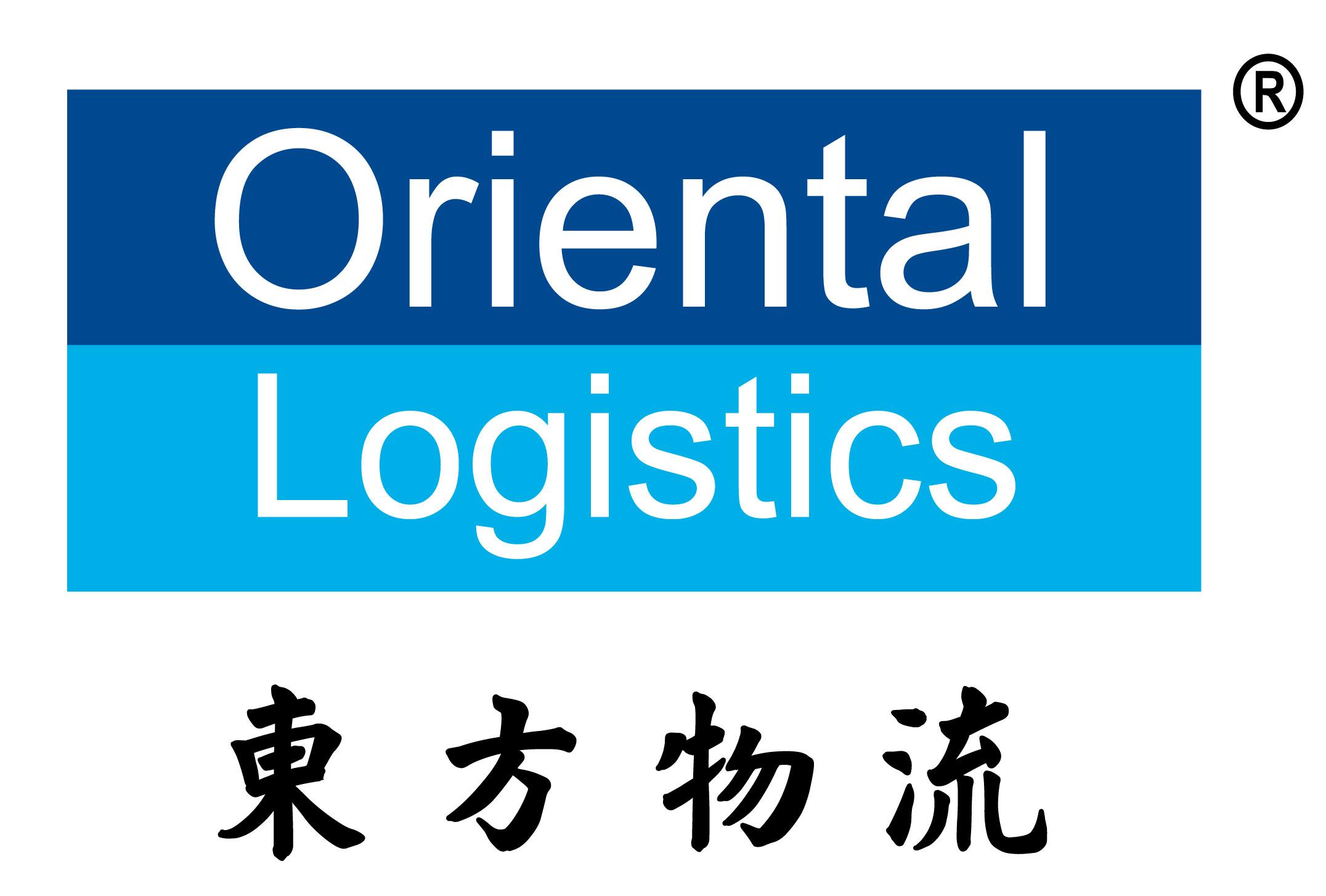 Oriental Logistics OLL_logo.jpg