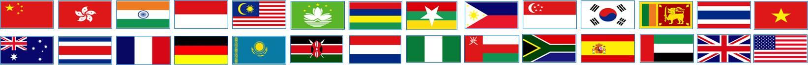 Flags Image (28) for Speaker Portfolio 0718.jpg