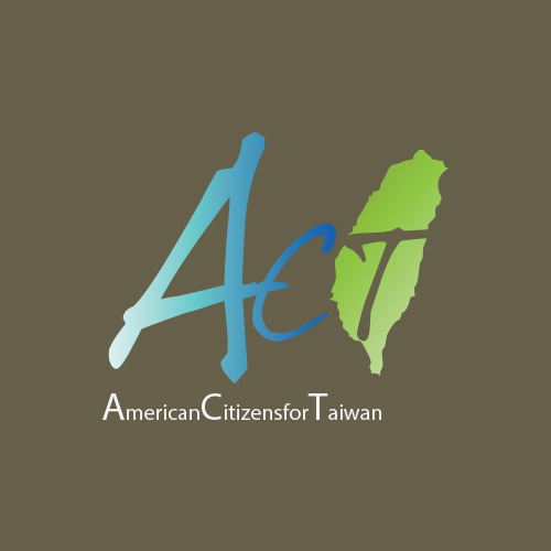 act_logo.jpg