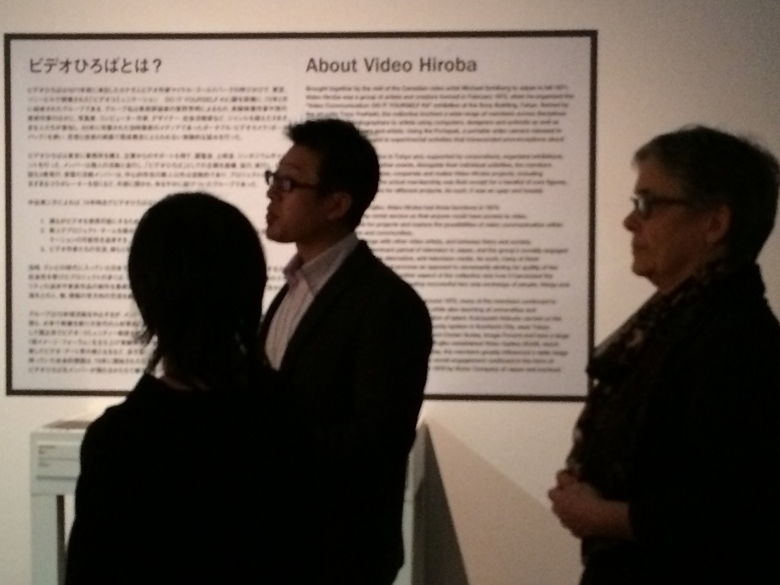 Mori Art Museum Walkthrough with Kenichi Kondo