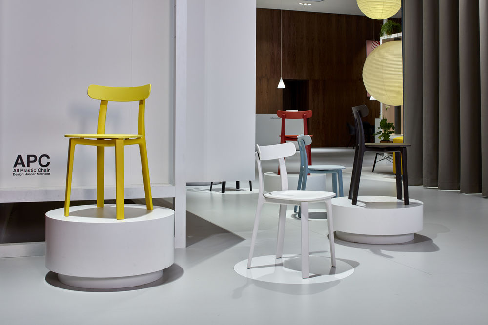 Vitra at Salone del Mobile 2016_1337390_preview.jpg
