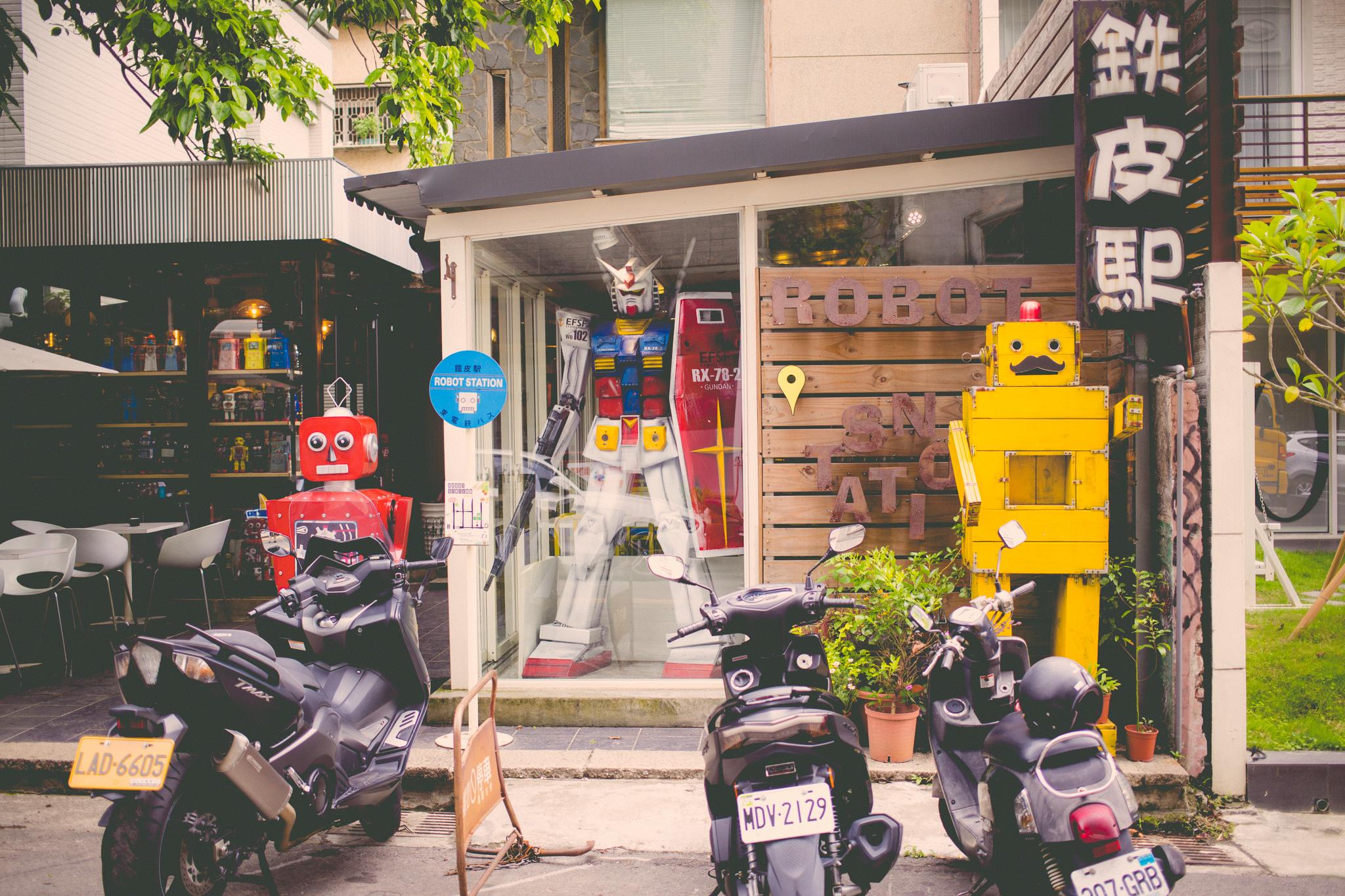 Robot Station Cafe