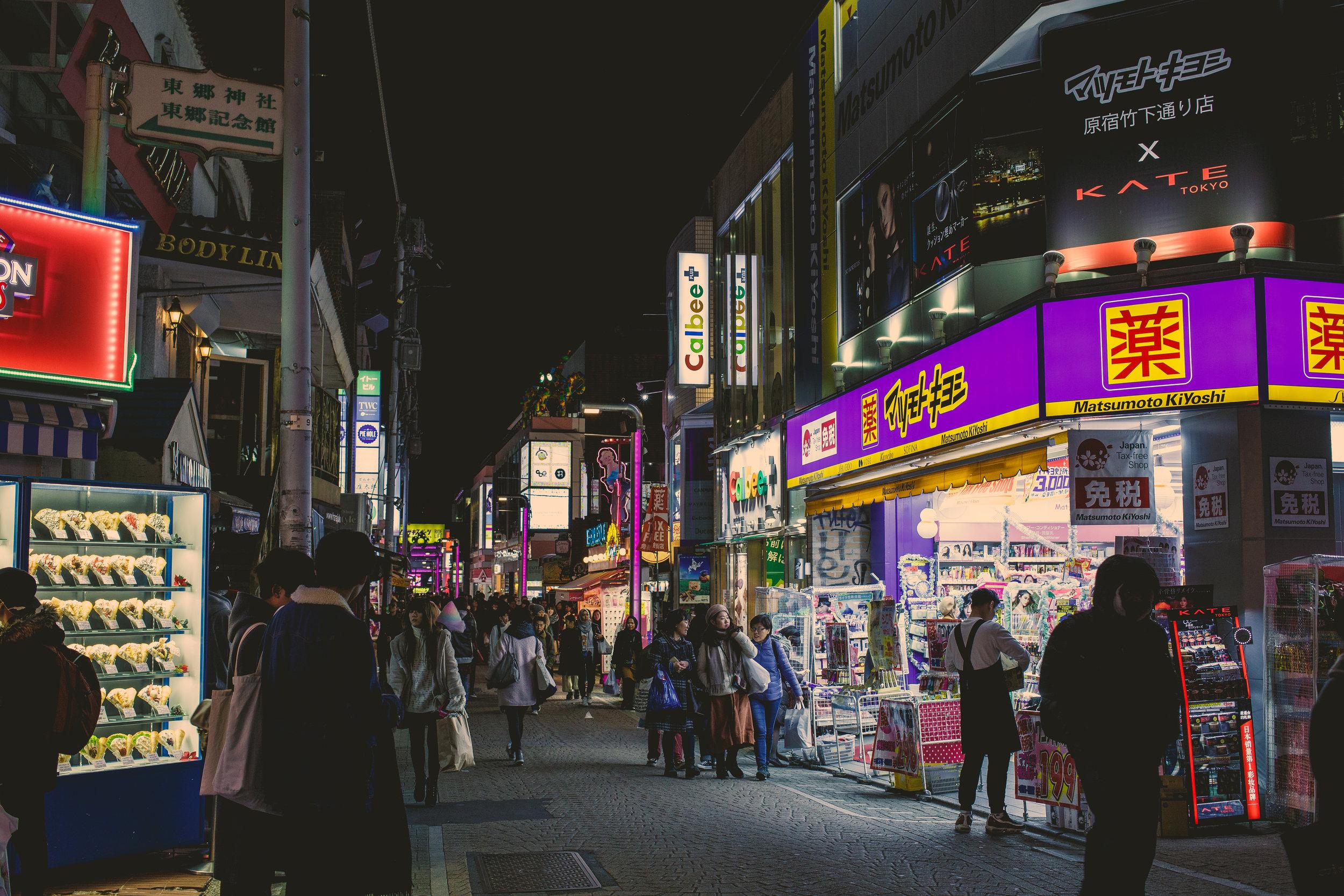 Tokyo Adventures 2018_189.jpg