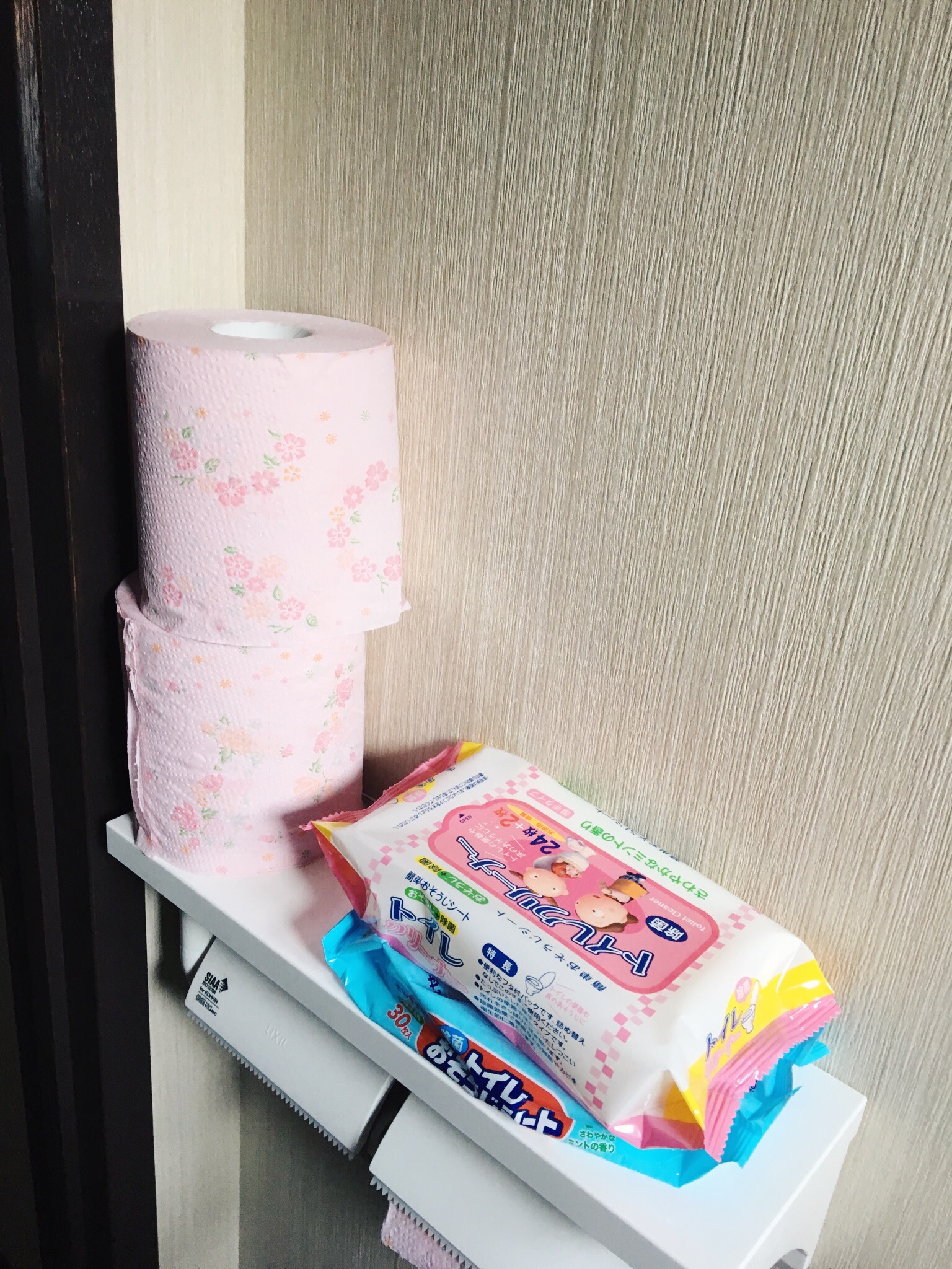 cute toilet paper, only in Japan